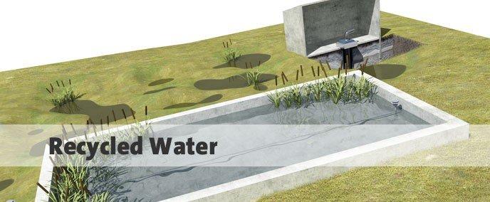 Водозабор