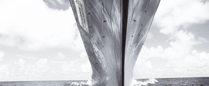 Судостроение и судоходство