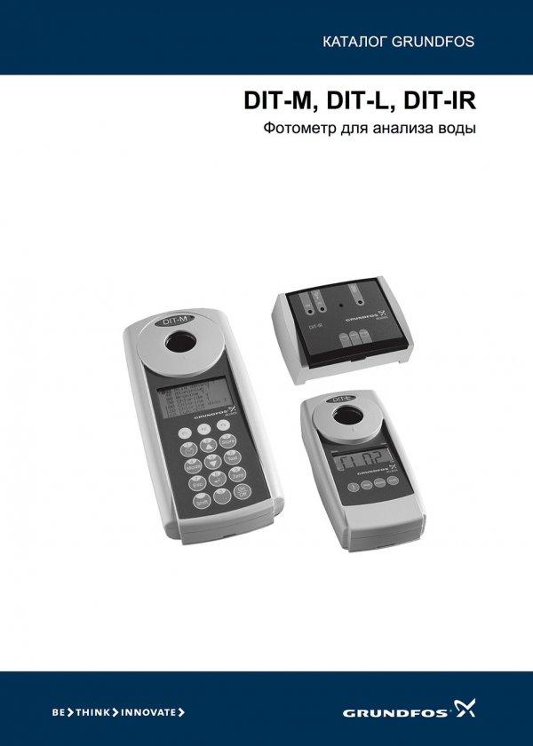 Фотометр для анализа воды DIT-M, DIT-L, DIT-IR