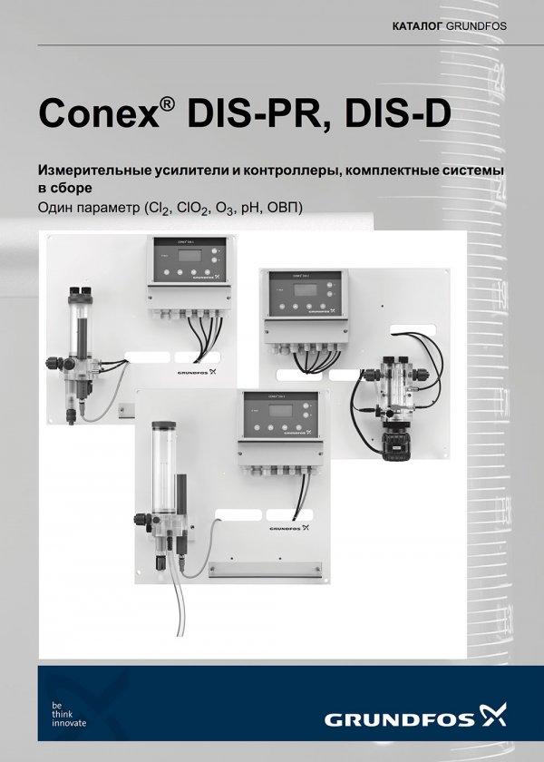 Измерительные усилители и контроллеры, комплектные системы в сборе Conex® DIS-PR, DIS-D