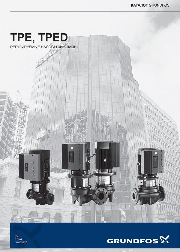 Регулируемые насосы «ин-лайн» TPE, TPED