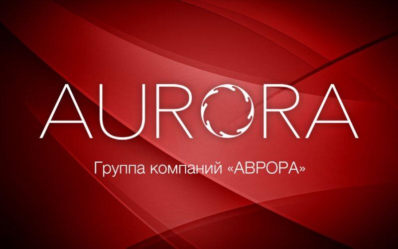 Объединение сайтов Группы компаний «Аврора»