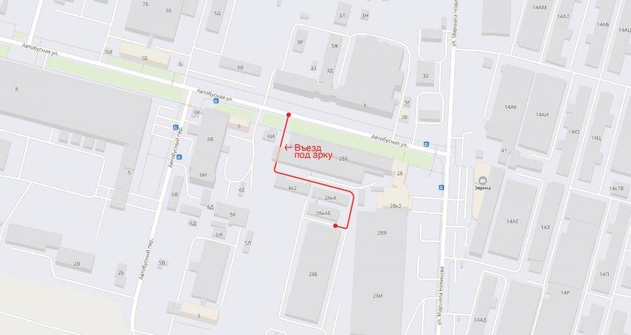 Склад компании Аврора, Санкт-Петербург, улица Маршала Новикова, 28Е (въезд с Автобусной улицы)