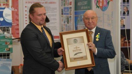 Компания Grundfos приняла участие в юбилейной выставке «Иннопром-2014»