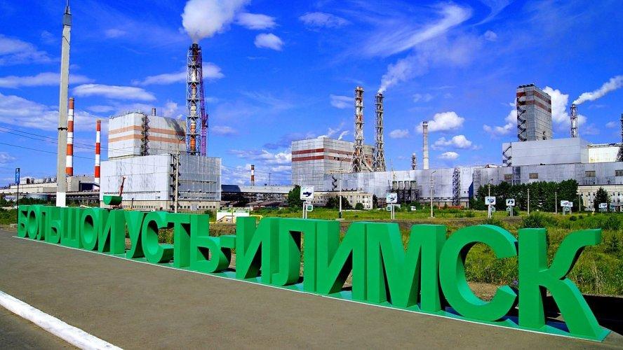 Поставка и ввод в эксплуатацию установок пожаротушения Грундфос HSEF для лесоперерабатывающего комбината в Усть-Илимске