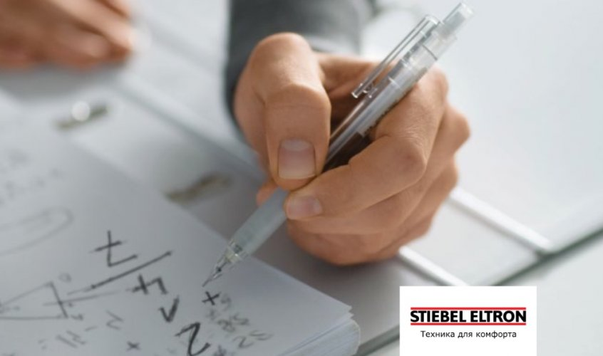 Изменение цен на электрические  водонагреватели, конвекторы и другое оборудование Stiebel Eltron 1 декабря 2019 года