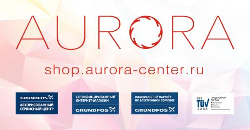 Интернет-магазин «Аврора» – насосное оборудование Grundfos, водонагревательное и отопительное оборудование